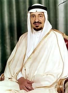 الملك خالد
