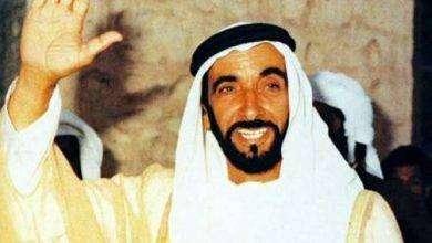 صورة مقال عن الشيخ زايد