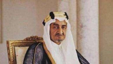 Photo of حياة الملك فيصل… معلومات عن أبرز الإنجازات التي قام بها الملك فيصل