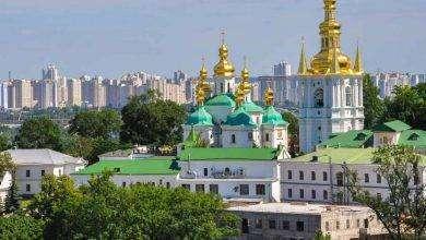 Photo of السفر الى أوكرانيا من الامارات