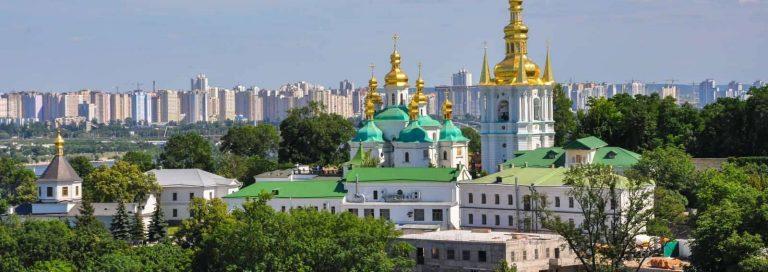 السفر الى أوكرانيا من الامارات