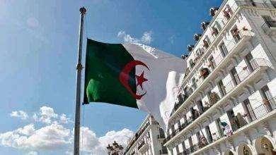 Photo of مقال عن الجزائر
