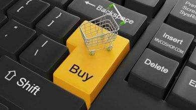 Photo of أفضل برنامج تسوق في عمان الأردن  ..