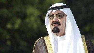 Photo of حياة الملك عبدالله… معلومات عن أبرز المراحل التي مرّت في حياة الملك عبدالله