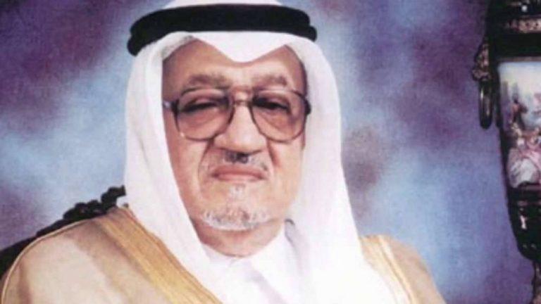 حياة الامير عبدالله الفيصل