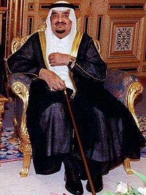 حياة الملك فهد الرّئاسيّة