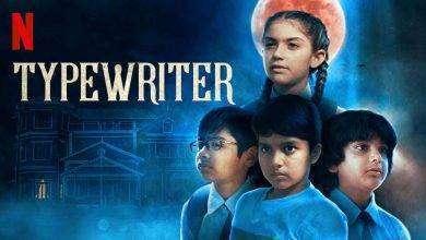 صورة  قصة مسلسل type writer الهندي ..