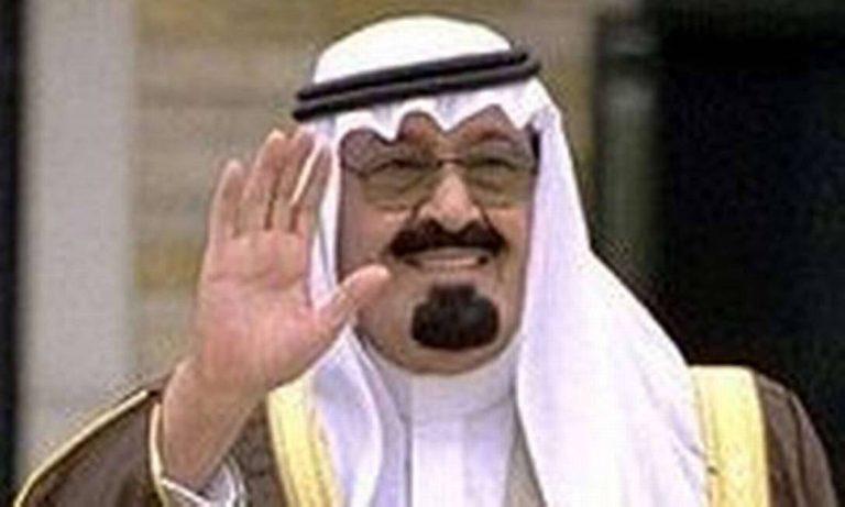 وفاة الملك عبد العزيز