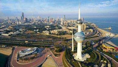 Photo of تاريخ الكويت الرياضي