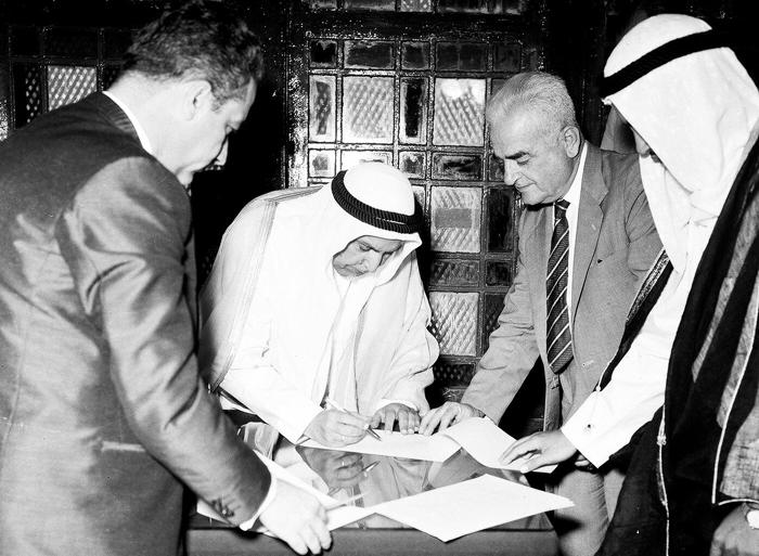 تاريخ الكويت فى النفط