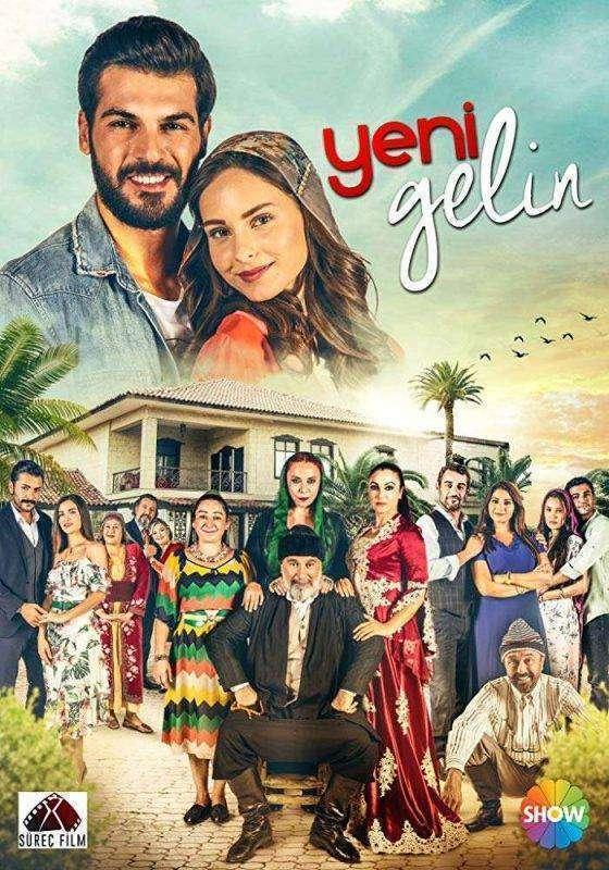 قصة مسلسل yeni gelin التركي