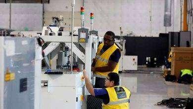 Photo of بماذا تشتهر ولاية داكوتا الجنوبية الأمريكية في الصناعة والتجارة