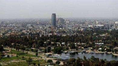 Photo of بماذا تشتهر دولة العراق