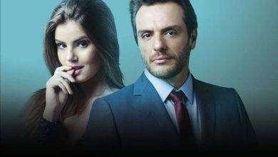 Photo of قصة مسلسل verdades secretas البرازيلي