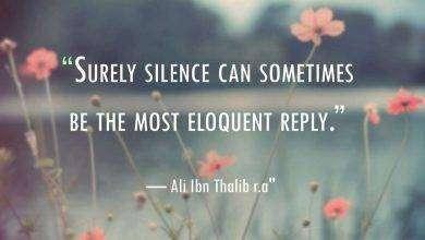 Photo of فائدة الصمت في الإسلام