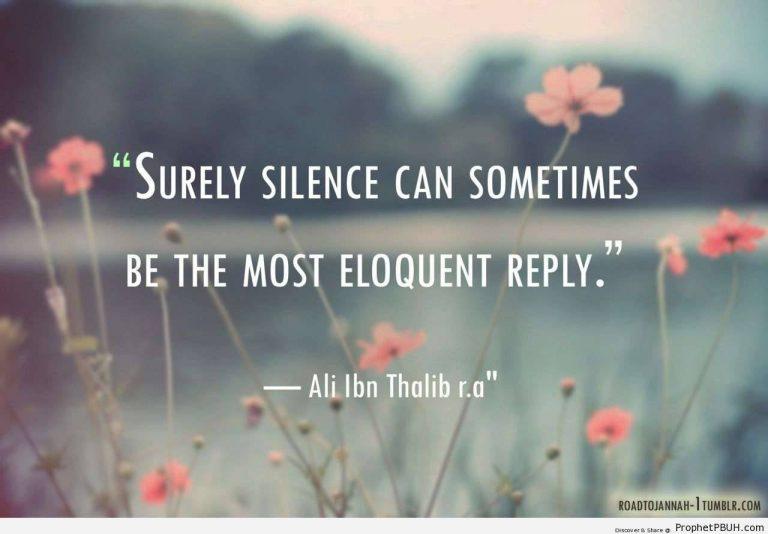 فوائد الصمت في الاسلام