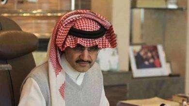 Photo of حياة الامير الوليد بن طلال… أبرز المعلومات عن حياة الأمير الوليد بن طلال