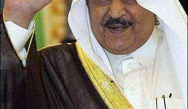 Photo of حياة الامير نايف بن عبدالعزيز… أبرز المحطّات التي مرّت في حياة الأمير نايف بن عبدالعزيز