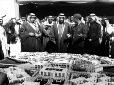 إنجازات الملك خالد الدّاخليّة