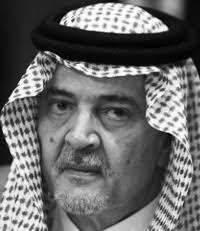 وفاة الامير سعود فيصل