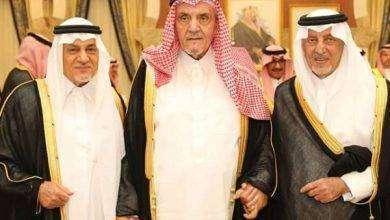 Photo of حياة الأمير محمد بن الفيصل