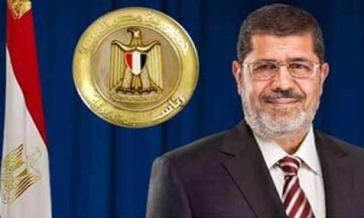 رئاسة مرسي