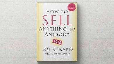 صورة ملخص كتاب كيف تبيع اي شئ لاي انسان