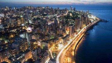 Photo of بماذا تشتهر دولة لبنان