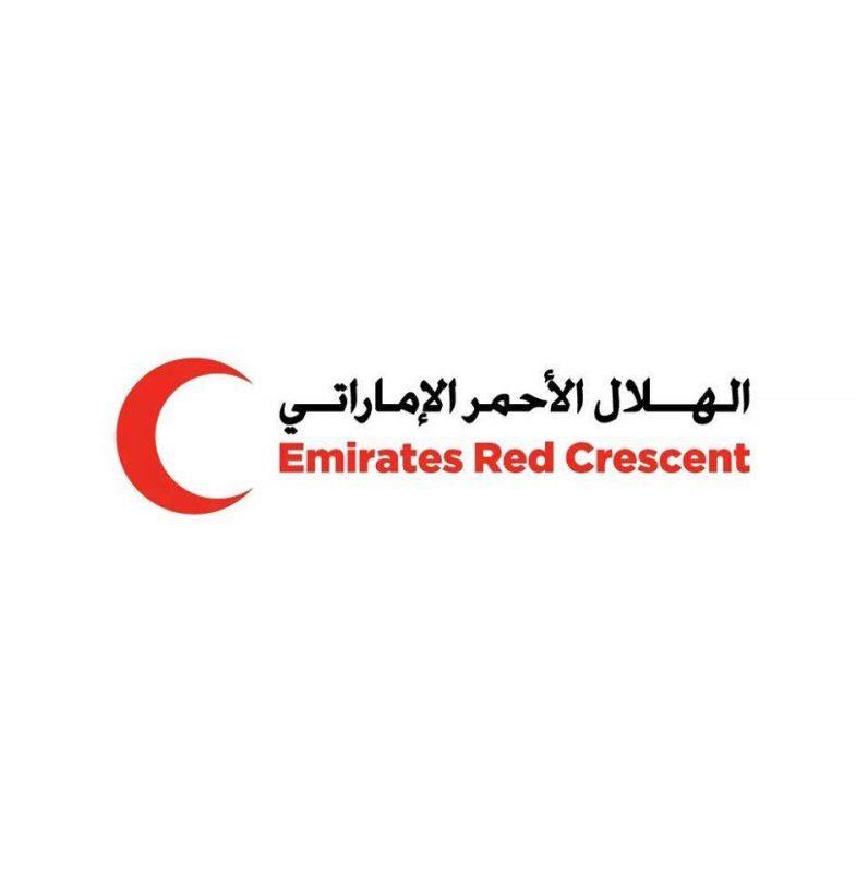 Photo of تاريخ تأسيس الهلال الأحمر الإماراتي