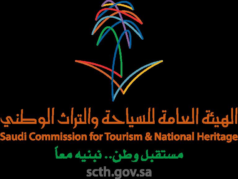 تاريخ تأسيس الهيئة العامة للسياحة والتراث الوطني