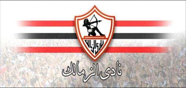 Photo of تاريخ تأسيس نادي الزمالك المصري