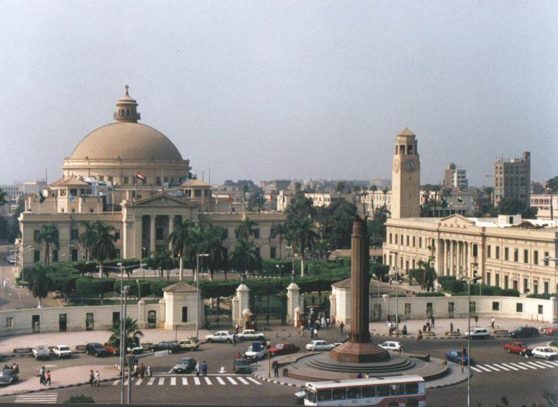 Photo of جامعات مصر الحكومية