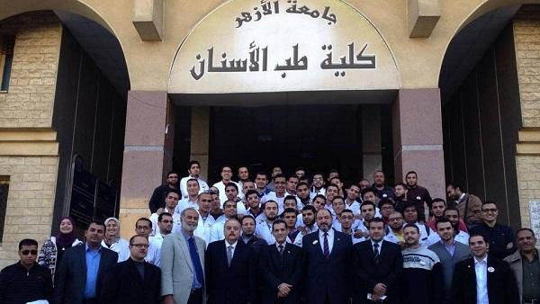 Photo of جامعات مصر الخاصة لطب الاسنان