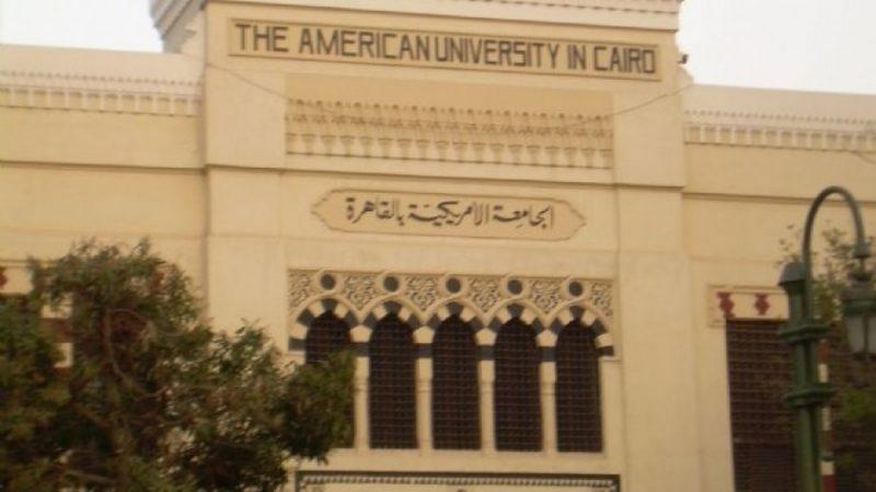 Photo of جامعات مصر المعترف بها دوليا