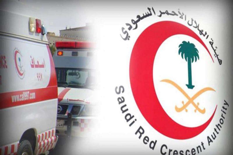تاريخ تأسيس الهلال الأحمر السعودي