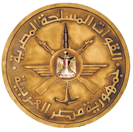 Photo of تاريخ تأسيس الجيش المصري