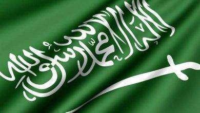 Photo of عبارات تهنئة باليوم الوطني بالانجليزي… أجمل العبارات للتّهنئة باليوم الوطنيّ السّعوديّ