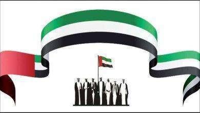صورة عبارات تهنئة باليوم الوطني للامارات… أجمل العبارات للتّهنئة باليوم الوطنيّ الإماراتيّ