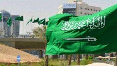 صورة عبارات تهنئة باليوم الوطني… أجمل العبارات لليوم الوطنيّ السّعوديّ