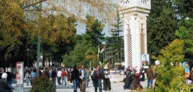 جامعات الاردن المعترف بها في السعودية