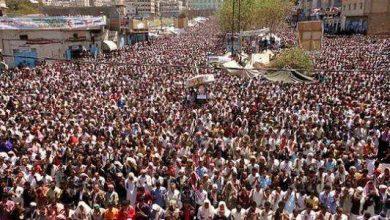 Photo of صفات الشعب اليمني