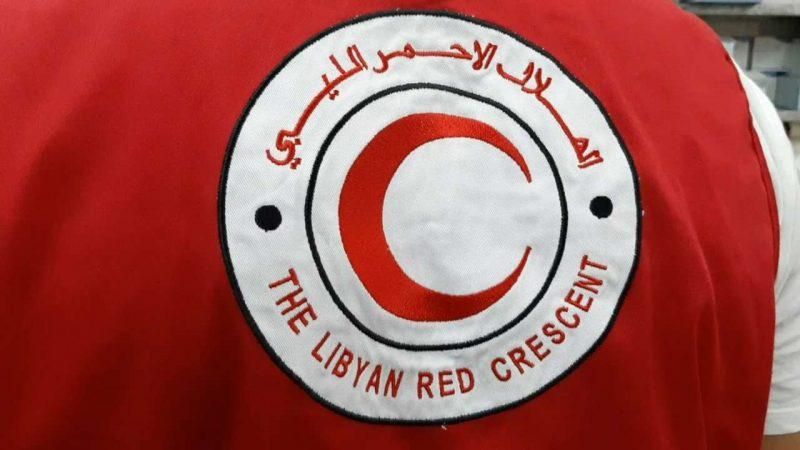 Photo of تاريخ تأسيس الهلال الأحمر الليبي