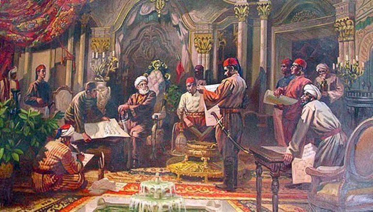 تاريخ مصر الحديث