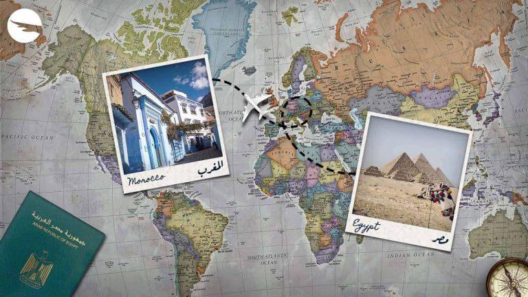 السفر الى المغرب للمصريي