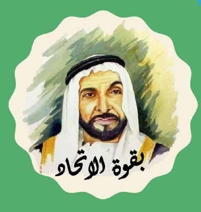 ملخص كتاب بقوة الإتحاد الفصل الأول القبيلة العربية