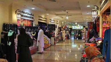 Photo of اماكن بيع الجلابيات في دبي