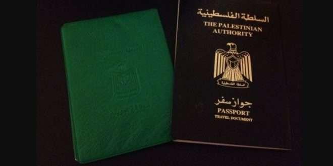 السفر الي المغرب للفلسطينيين
