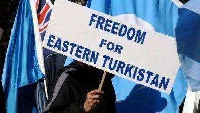 Photo of معلومات عن تركستان الشرقية