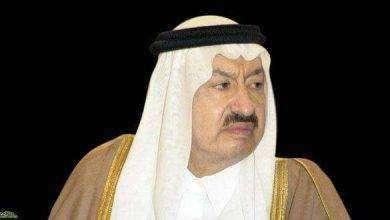 Photo of حياة الأمير نواف بن سعد