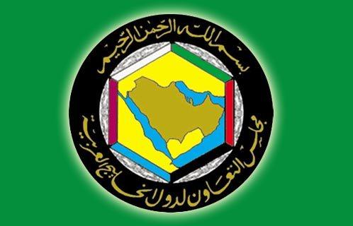 Photo of تاريخ تأسيس مجلس التعاون الخليجي
